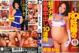 th 02940 sma285 123 129lo Asian Prego 45