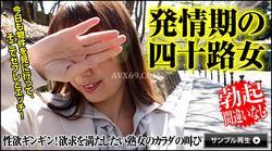 Pacopacomama 041613_883 働く地方のお母さん~不動産会社の営業~早瀬礼香