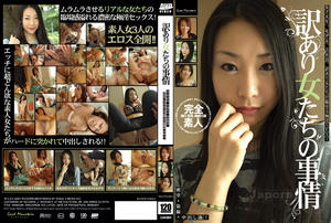 (GM-001) Amateur girls sexual situations – Kana, Miho, Misa